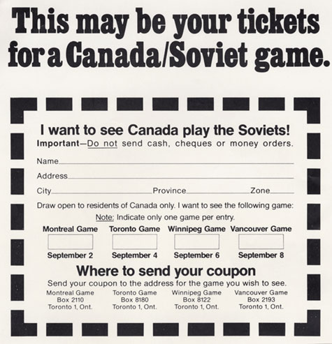 Black-and-white entry form for a draw to see a Canada/Soviet game in 1972.