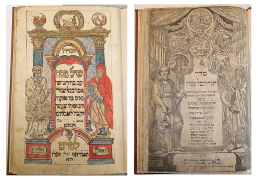 A collage presenting, side by side, the same page from two different editions of a book. In both images, there are drawings of two men standing on each side of a text in Hebrew. The page on the left is in colour, while the page on the right is in grey tones.