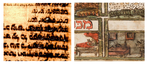 Two close-up colour images of pages from the manuscript. On the left, Hebrew writing with cracks in the ink letters and on the right, some colour miniature paintings in red and green.