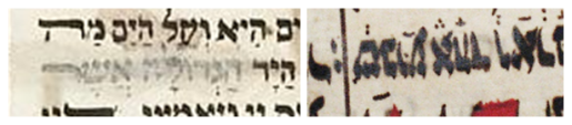 Close-up images side by side of an old, opaque repair and a new transparent repair which allows the text to be read easily through it.