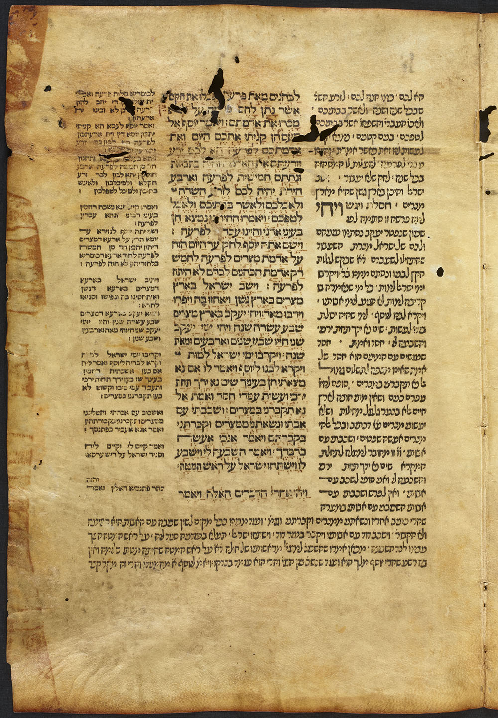 hebrew history essay Throughout the history of the world religion, the jewish people have been persecuted and burdened with cruel and unjust impositions because of their religious beliefs and traditions (essaycom, 2012) to understand the history of judaism we must have an open mind to see the hardships the religion as a whole community faced.