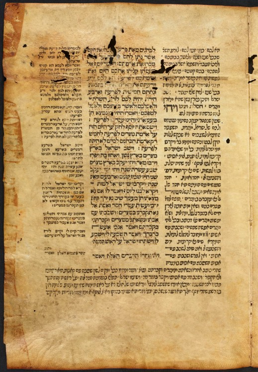 A colour photograph of a yellowed, printed page written in Hebrew.
