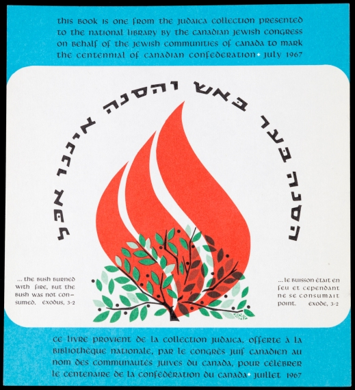 A colour photograph of a bookplate illustrated with a flame and a burning bush. The bilingual text describes that the book was donated by the Canadian Jewish Congress on behalf of Jewish communities across Canada. Beside the illustration is a passage from Exodus.3-2: …the bush burned with fire, but the bush was not consumed.