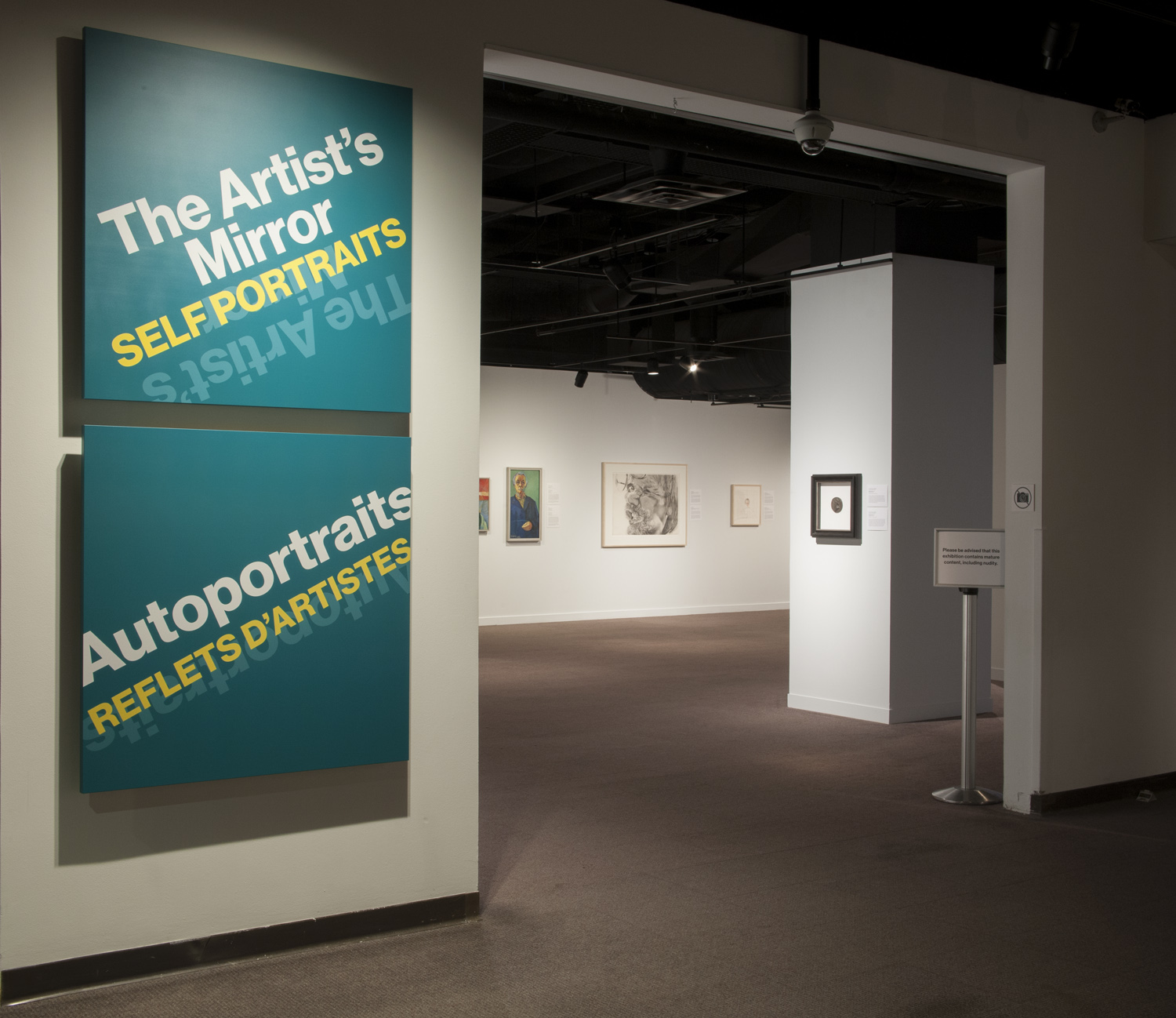 A colour photograph of the entrance to the exhibition space at the Glenbow Museum.