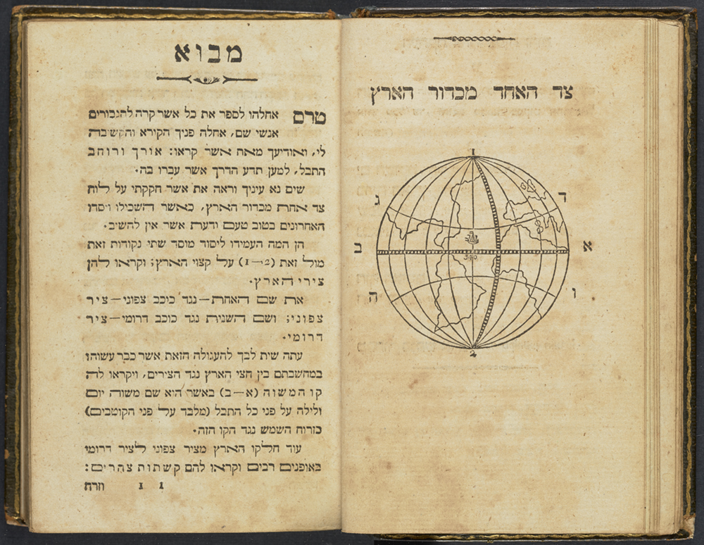 Map library and archives canada blog a colour photograph of an open book with hebrew text and a map of the world gumiabroncs Gallery