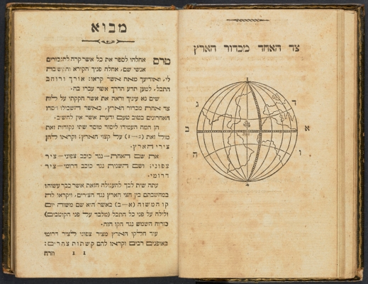 A colour photograph of an open book with Hebrew text and a map of the world.