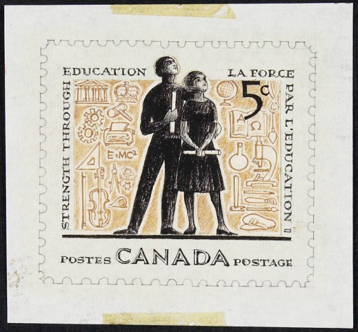 A two-tone stamp design showing a boy and a girl with diplomas in their hands looking off into the distance, with symbols representing aspects of knowledge in orange: classical building, crown, gavel, gears, typewriter, scientific equation, violin, globe, book, microscope, etc.