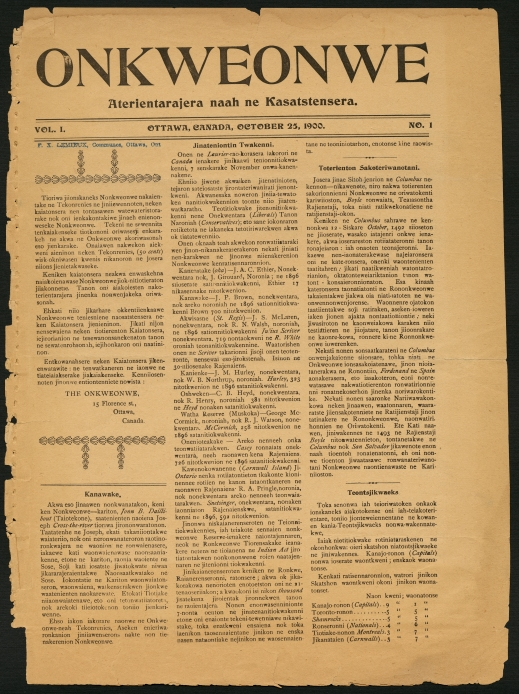 A typeset page of a newspaper with three columns.